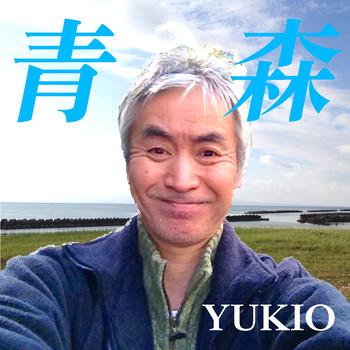 Ha comenzado la distribución de música del mini-álbum llamado «Aomori»